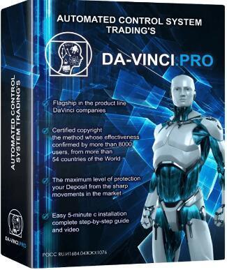 "【DA-Vinci PRO EA V1.22】甭管市场啥行情 只要你敢挂他就敢开单 无视信号 无视趋势 他的名字""达芬奇"" - EAHub外汇EA智能交易社区"