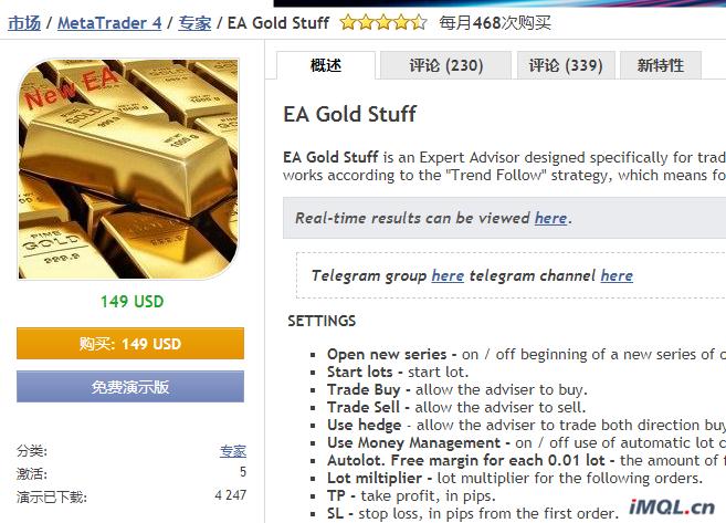 【限时分享最新版EA Gold Stuff 】趋势跟随策略 EA Gold Stuff - EAHub外汇EA智能交易社区